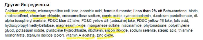 мультивитаминный комплекс на iHerb