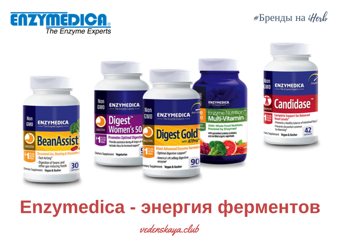 Метаболические ферменты